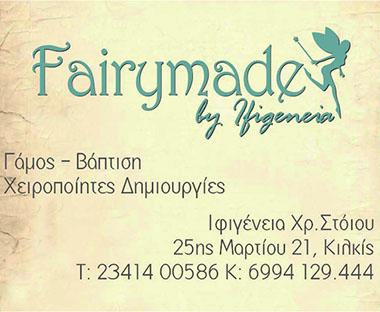 Fairymade Κιλκίς