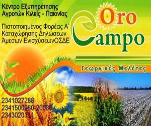 Oro-Campo 300x250
