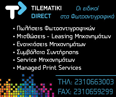 Τηλεματική Direct