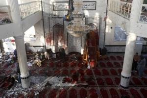 Στους 56 οι νεκροί από επιθέσεις αυτοκτονίας στην Καμπούλ