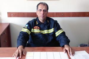 O Επιπυραγός  Αθ. Αραμπατζίδης  διοικητής στην  Πυροσβεστική  Κιλκίς