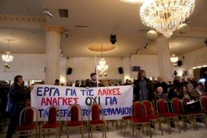 Παρέμβαση ΠΑΜΕ σε ομιλία της Αχτσιόγλου στη Δ.Αττική