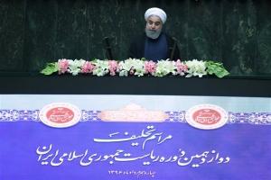 Ιράν: Τρεις γυναίκες αντιπροέδρους διόρισε ο πρόεδρος Χασάν Ροχανί