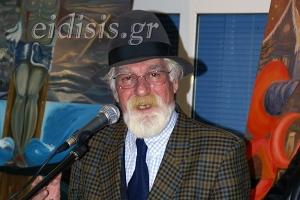 Συλλυπητήριο μήνυμα  των κ. Τερζίδη και Σπίγκου για την απώλεια  του Κώστα Λαχά