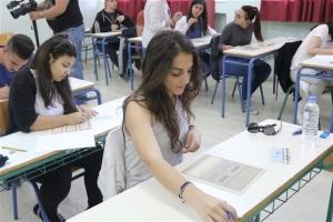 Ξεκινά η προθεσμία υποβολής αιτήσεων για τις πανελλαδικές εξετάσεις
