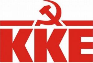 Το ΚΚΕ τιμά τα 100 χρόνια από  την Οκτωβριανή Επανάσταση