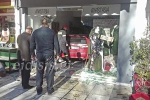 Εισβολή αυτοκινήτου σε κατάστημα στο κέντρο του Κιλκίς