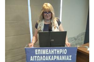 Συμμετοχή της Σ. Μεσίγκου σε συνέδριο λογοτεχνίας