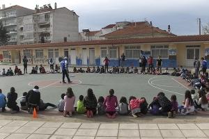 Δράσεις του 1ου Ολοήμερου Δημοτικού Σχολείου Κιλκίς