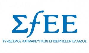 ΣΦΕΕ: Ανέδειξε το νέο Διοικητικού Συμβουλίου