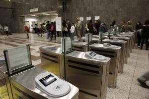 Ηλεκτρονική κάρτα και για τους δικαιούχους μειωμένου εισιτηρίου