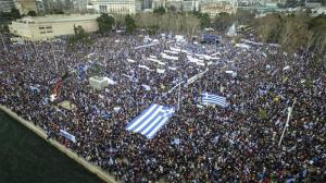 Το συλλαλητήριο για το «Μακεδονικό» στη Θεσσαλονίκη