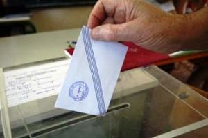 Οδηγίες προς τους ψηφοφόρους:  Μόνο με ΣΤΑΥΡΟ η επιλογή