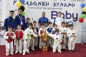 Με 24 αθλητές στο παμπαίδων-παγκορασίδων της Κοζάνης η Τόλμη Κιλκίς