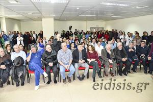 Τελετή παράδοσης-παραλαβής των διοικητών του νοσοκομείου Κιλκίς στην κοπή βασιλόπιτας