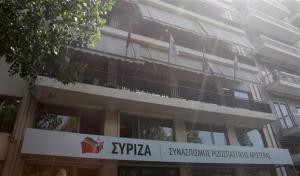 Λήξη συναγερμού για τη βόμβα στα γραφεία του ΣΥΡΙΖΑ