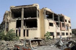 Υεμένη: Τουλάχιστον 30 νεκροί από αεροπορικό βομβαρδισμό