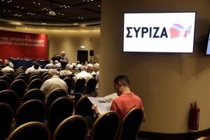 ΣΥΡΙΖΑ: Ψυχοθεραπεία για την «επόμενη ημέρα» στην Κ.Ε.