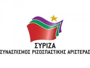 Χωρίς εκπροσώπηση στην Κ.Ε. του ΣΥΡΙΖΑ το Κιλκίς
