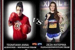 Νίκη με knock out στον 1ο γύρο για την Άννα Τσομπάνη!