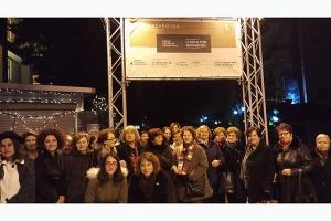 """Μέλη και φίλοι του Πολιτιστικού Κέντρου ΟΤΕ απόλαυσαν την """"Αυλή των θαυμάτων"""""""