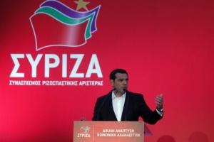 Τσίπρας: Δικαιώνονται οι επιλογές που κάναμε