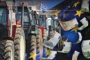 Ημερίδα για την αγροτική επιχειρηματικότητα στο Επιμελητήριο Κιλκίς