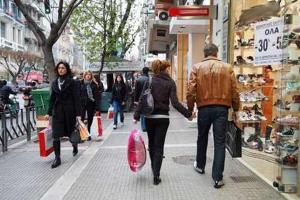 """""""Κλειστή"""" η αγορά του Κιλκίς  τη Δευτέρα του Αγίου Πνεύματος"""