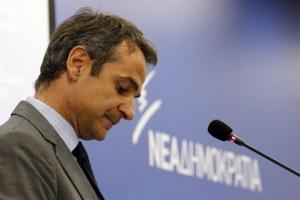 Μητσοτάκης: Με αυτογνωσία και ενότητα, η Ελλάδα μπορεί να κάνει υπερβάσεις