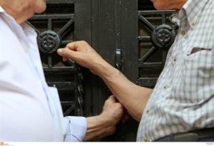 Συνταξιούχοι: Στάχτη στα μάτια οι εξαγγελίες Τσίπρα