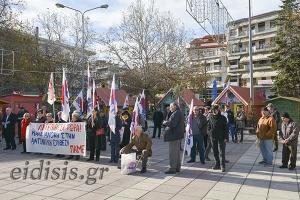 Απεργία στο Κιλκίς  σημαίνει ...λίγη από ΠΑΜΕ