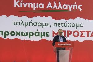 Φραγγίδης: Οι πολίτες ζητούν ανανέωση, ενότητα και αξιοκρατία