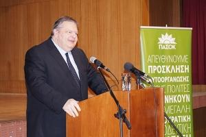 Το ΠΑΣΟΚ εγγυητής όχι της κυβερνητικής,  αλλά της εθνικής σταθερότητας