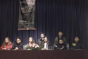 Το 2ο Δημοτικό Σχολείο Κιλκίς  στο Πανελλήνιο Συνέδριο  για τον Αριστοτέλη