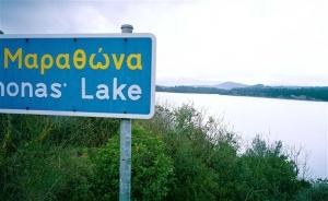 Πώς συνδέεται η στάθμη των νερών της λίμνης του Μαραθώνα με τα Ρίχτερ