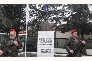 Οι Δήμοι Κιλκίς και Λύσης θωράκισαν τη συλλογική μνήμη του Γρ. Αυξεντίου