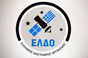 Ορίστηκε νέο ΔΣ στον Ελληνικό Διαστημικό Οργανισμό