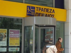 Συμφωνία της Τράπεζας Πειραιώς για Συμβολαιακή Γεωργία με την «MILOILHELLASAE»
