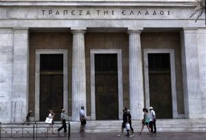 Εισβολή αγνώστων στην Τράπεζα της Ελλάδος