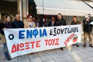 Γ. Γεωργαντάς: Η ΝΕ ΣΥΡΙΖΑ ψάχνει ρόλο