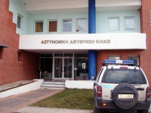 Απονομή Αστυνομικού Μεταλλίου στον Αστυφύλακα Αθανάσιο Γρηγοριάδη