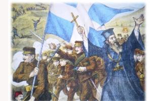 105η επέτειος Απελευθέρωσης της Γουμένισσας και  της Παιονίας από τον Τουρκικό Ζυγό την 23η Οκτωβρίου 1912