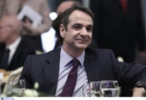 Μητσοτάκης: Ανίκανη η κυβέρνηση να υπηρετήσει τα εθνικά συμφέροντα