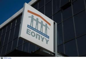 ΕΟΠΥΥ: Στα 50 εκατ. ευρώ η ετήσια δαπάνη για οπτικά ειδή