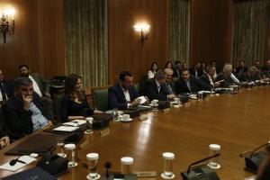 Συνεδριάζει τη Δευτέρα υπό τον πρωθυπουργό το Υπουργικό Συμβούλιο