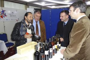 2η Διήμερη Περιφερειακή Έκθεση στη Στρώμνιτσα