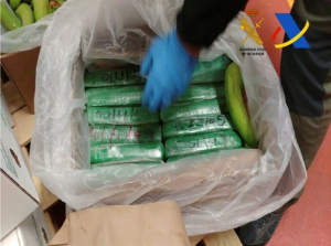 Αργεντινή: 400 κιλά κοκαΐνης κατασχέθηκαν από το κτίριο της ρωσικής πρεσβείας