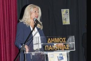 Νέα διοίκηση στην «Ευκράντη»