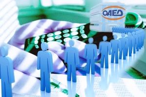 ΟΑΕΔ: Από Δευτέρα οι αιτήσεις για επανένταξη 10.000 ανέργων στην αγορά εργασίας