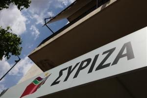 Συνεδριάζει το απόγευμα της Τετάρτης η ΠΓ του ΣΥΡΙΖΑ